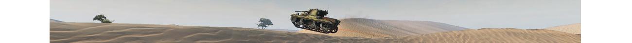 World of Tanks New Account Bonus Code (NA Server) - WoT Guru