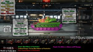 World of Tanks T110E5 Weak Spots Side View