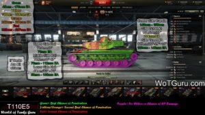 World of Tanks T110E5 Weak Spots Side View